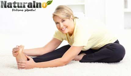 4 Стъпки за поддържане на здрави и гъвкави стави