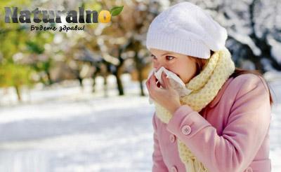 Имунитет и подсилване на имунната система с АкваСорс продукти