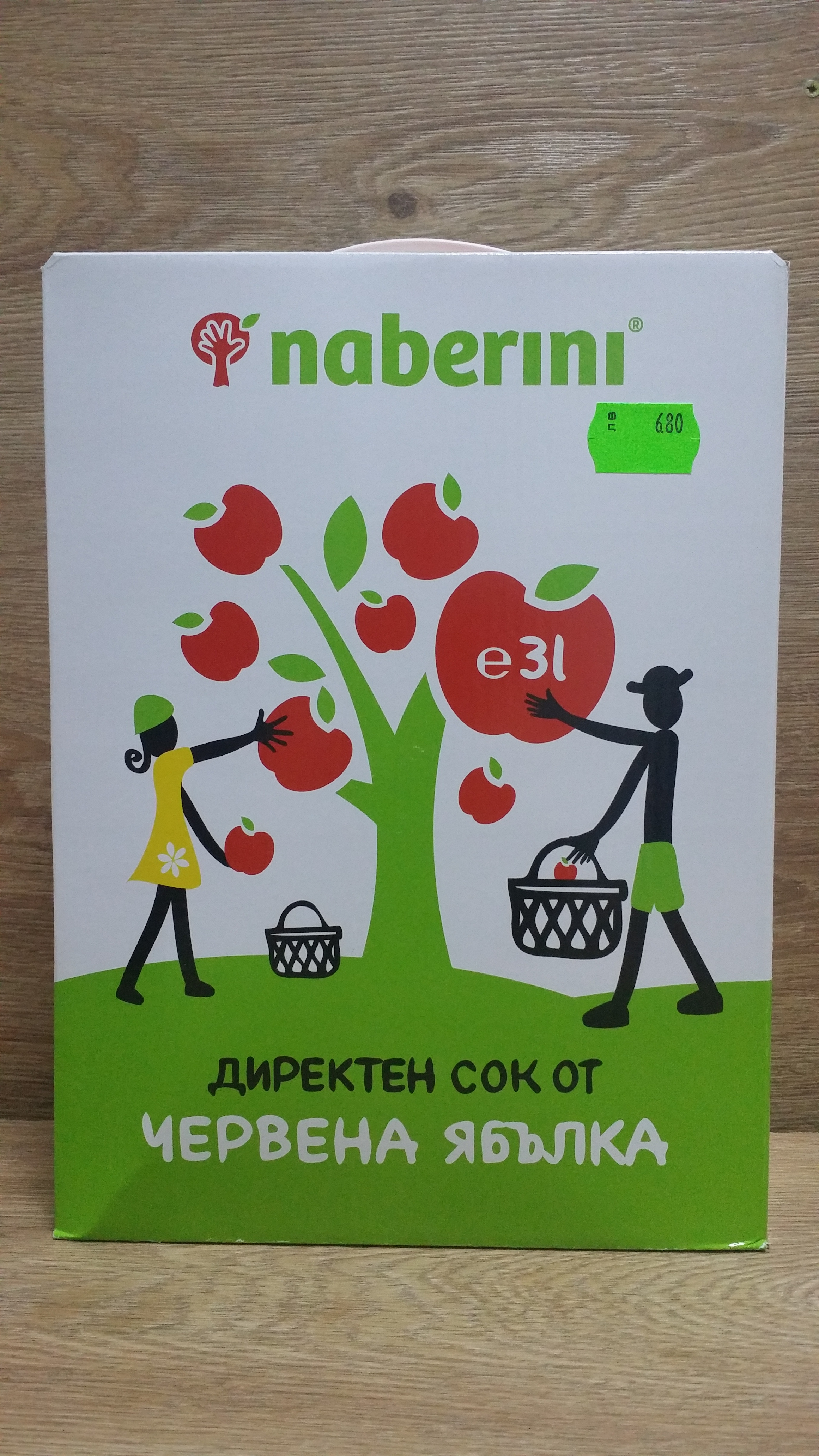 Сок червена ябълка 3л
