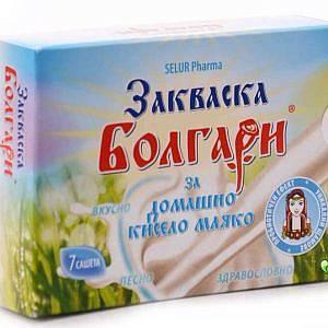 Закваска за домашно кисело мляко 7саш. Болгари