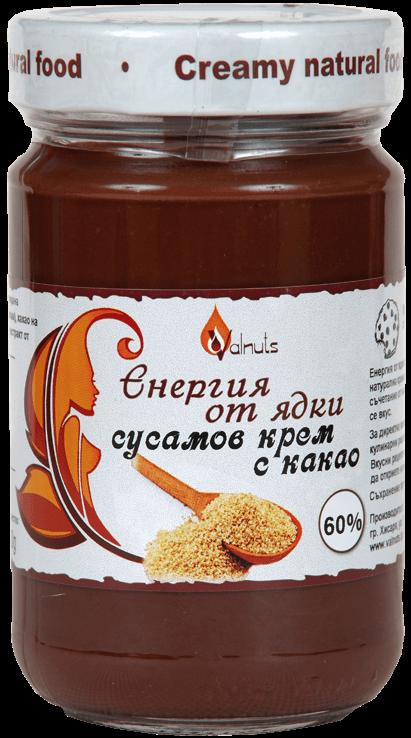 Сусамов крем с какао 300 гр Валнутс