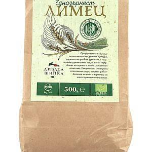 Био олющен и почистен лимец зърно 500гр Дивата Шипка