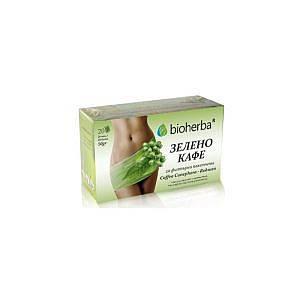Зелено кафе 20 филтъра Биохерба