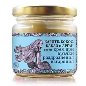 Крем-масло от био карите
