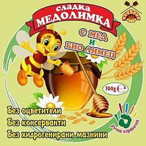 МЕДЕНКА С МЕД И БИО ЛИМЕЦ 100 гр.